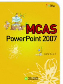 MCAS POWERPOINT 2007