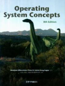 Operating System Concepts,8/E (한국어판)