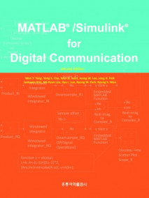 Matlab/Simulink for Digital Communication, 2/E
