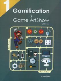 Gamification & Game ArtShow